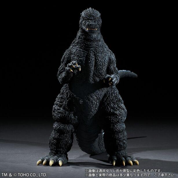 酒井ゆうじ造形コレクション ゴジラ(1984) 新宿副都心決戦 一般流通版