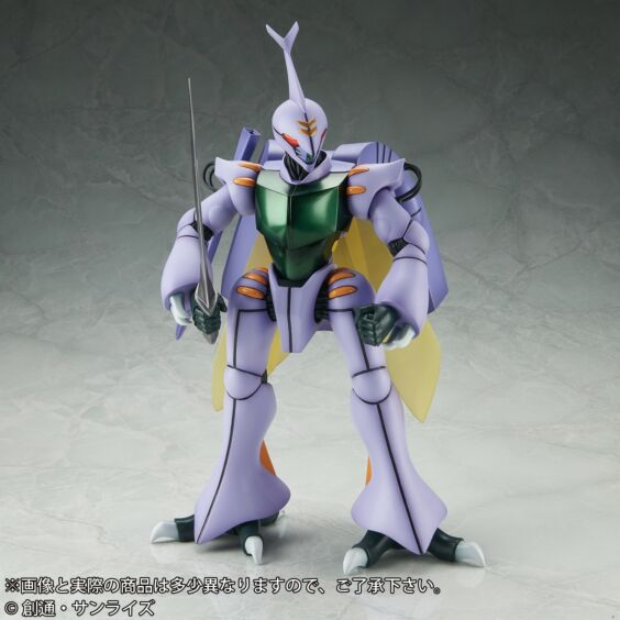 ギガンティックシリーズNEO 「ダンバイン」