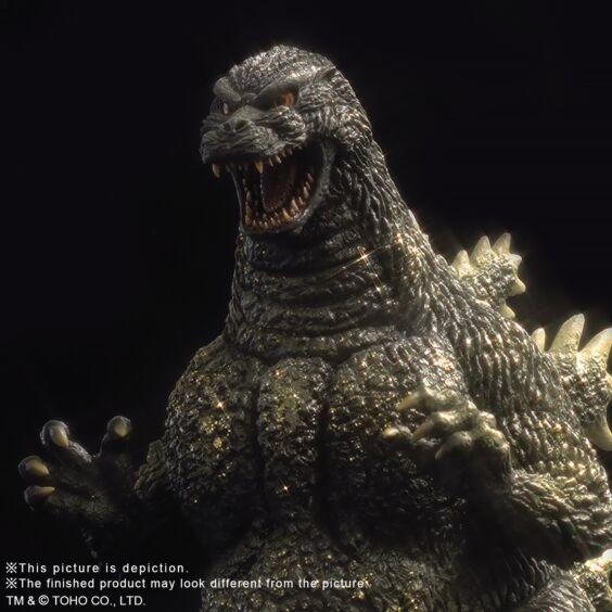 Godzilla (1993)