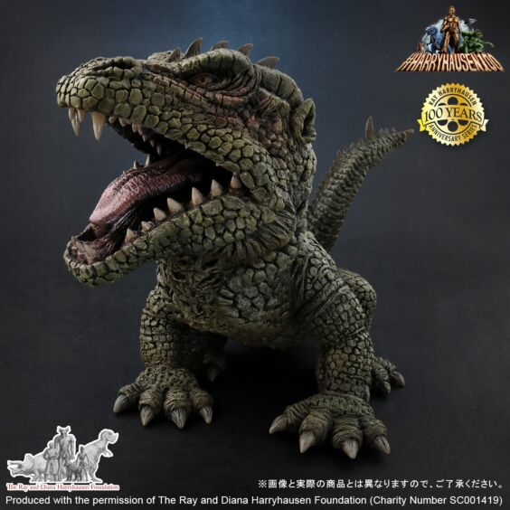 デフォリアル リドサウルス カラー版