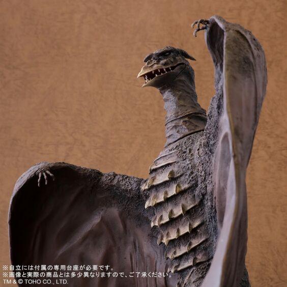 東宝30㎝シリーズ ラドン(1956)