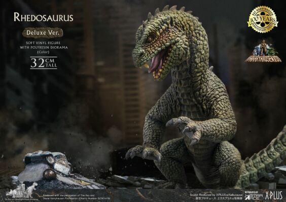 リドサウルス (カラー版) ソフビスタチュー デラックスVer.
