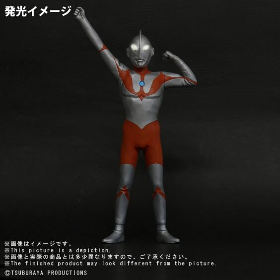 ULTRAMAN A type Appearance Pose