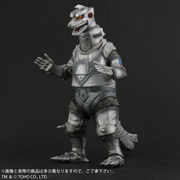 Mecha Godzilla(1975) Light up Ver.