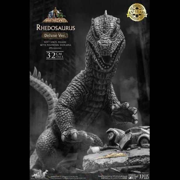 リドサウルス (モノトーン版)  ソフビスタチュー デラックスVer.