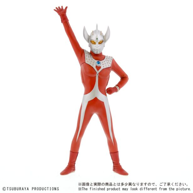 Ultraman Taro Appearance Pose
