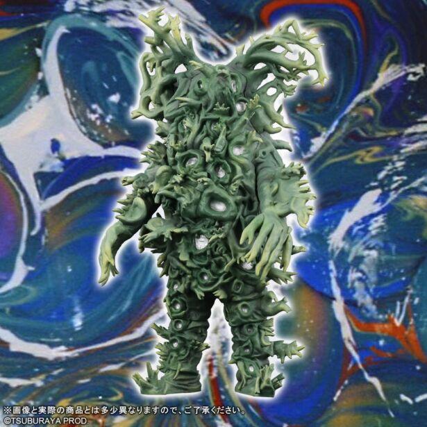 ウルトラ大怪獣シリーズ5000 ワイアール星人