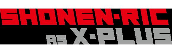 SHONEN-RIC RS X-PLUS